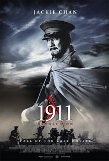 1911 Revolution (2011) ใหญ่ผ่าใหญ่