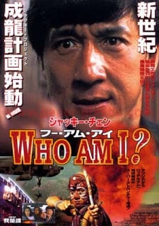 Who Am I? (1998) ใหญ่เต็มฟัด