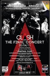 Clash Rebirth the Final Concert (2011) คอนเสิร์ต แคลช ครั้งสุดท้าย