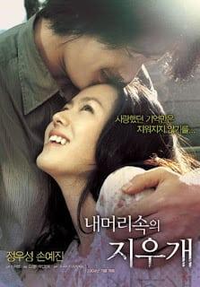 A Moment to Remember (2004) ผมจะเป็นความทรงจำให้คุณเอง..ที่รัก [Soundtrack บรรยายไทย]