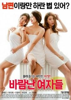 [ใหม่เกาหลี 18+] Loose Women (2016) [Soundtrack ไม่มีบรรยายไทย]
