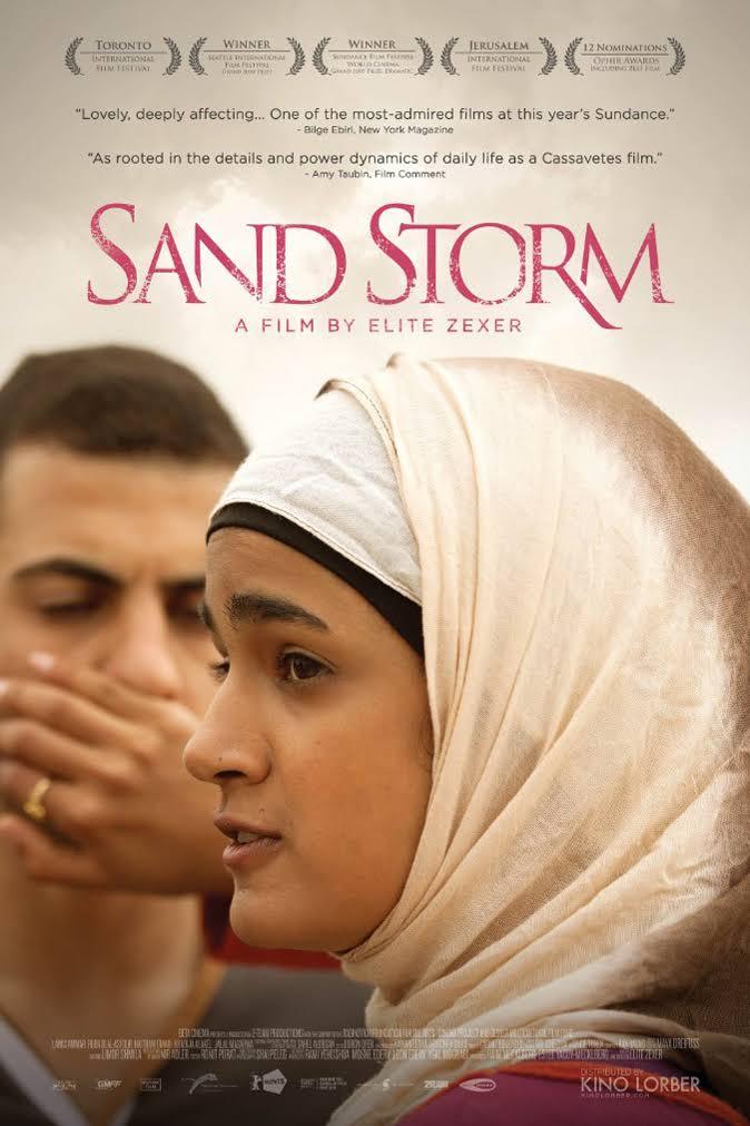 Sand Storm (Sufat Chol) (2016) แซนด์ สตรอม (ซับไทย)