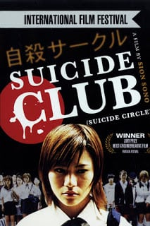 Suicide Club (2001) วงจรอำมหิต นักเรียนพันธุ์โหด (เสียงไทย + ซับไทย)