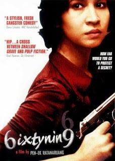 6ixtynin9 (1999) เรื่องตลก 69