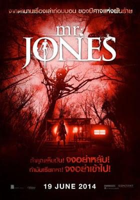 Mr. Jones (2013) บ้านกระชากหลอน