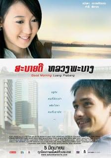 Good Morning Luang Prabang (2008) สะบายดี หลวงพะบาง