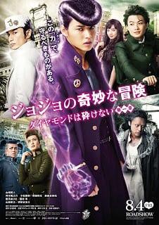 JoJo's Bizarre Adventure Diamond Is Unbreakable (2017) โจโจ้ โจ๋ซ่าส์ล่าข้ามศตวรรษ
