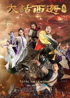 A Chinese Odyssey: Part Three (2016) ไซอิ๋ว เดี๋ยวลิงเดี๋ยวคน 3
