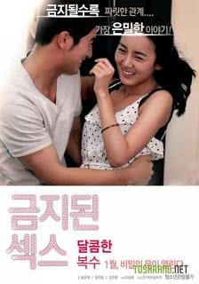 Prohibited Sex Sweet Revenge (2015) [ใหม่เกาหลี 18+] [Soundtrack NoThai]