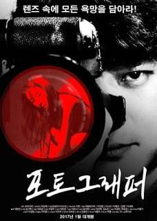 The Photographer (2017) [เกาหลี 18+Soundtrack ไม่มีบรรยายไทย]