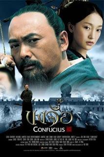 Confucius (2010) ขงจื๊อ