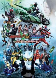 Kamen Rider W Forever A to Z The Gaia Memories of Fate (2010) มาสค์ไรเดอร์ดับเบิล เดอะมูฟวี่ ฟอร์เอเวอร์ ศึกล่าไกอาเมมโมรี่ A to Z