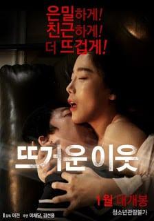 Hot Neighbor (2016) [ใหม่เกาหลี 18+ Soundtrack NoThai]