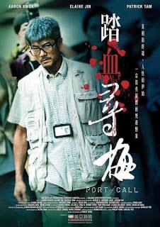 Port of Call (2015) ฆาตกรรมจำยอม [Soundtrack บรรยายไทย]