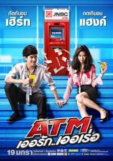 ATM: Er Rak Error (2012) ATM เออรัก เออเร่อ [ENG SUB]