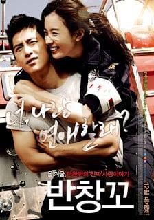 Love 911 (2013) วุ่นรัก นักผจญเพลิง