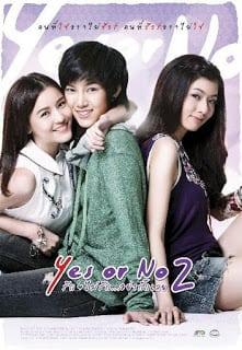 Yes or No 2: Rak Mai Rak Ya Kak Loei (2012) รักไม่รักอย่ากั๊กเลย ภาค 2