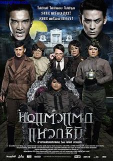 Hor taew tak 3 (2011) หอแต๋วแตก แหวกชิมิ