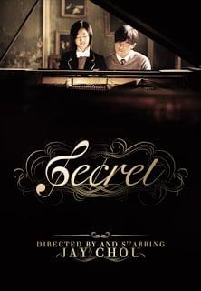 Secret (2007) รักเรา กัลปาวสาน