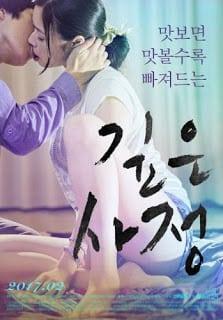 Deep Story (2017) [เกาหลี 18+Soundtrack ไม่มีบรรยายไทย]