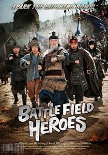 Battlefield Heroes (2011) ผู้กล้า (ไม่) ท้าสู้