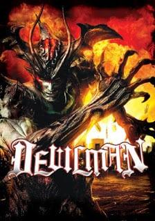 Debiruman (2004) ค้างคาวกายสิทธิ์