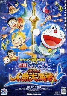 Doraemon The Movie (2010) สงครามเงือกใต้สมุทร ตอนที่ 30