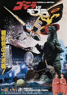 Godzilla and Mothra: The Battle for Earth (1992) แบ็ทธรา ก๊อตซิลล่า ม็อททร่า ศึก 3 อสูรสัตว์ประหลาด