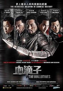 The Guillotines (2012) พยัคฆ์ร้ายกิโยติน