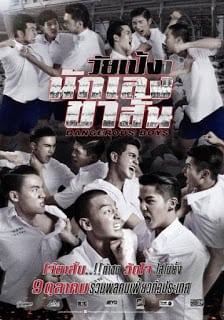 Wai peng nak leng kha san (2014) วัยเป้ง นักเลงขาสั้น