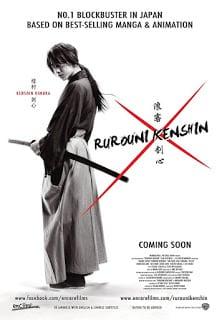 Rurouni Kenshin (2012) เคนชิน ซามูไร เอ็กซ์