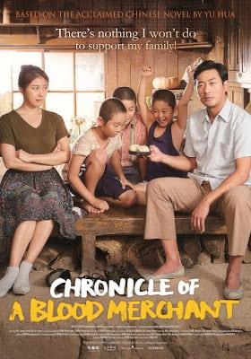 Chronicle of a Blood Merchant (2015) ในดวงใจพ่อ