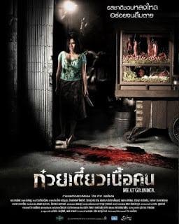 Meat Grinder (2009) เชือดก่อนชิม