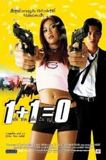 Nothing to Lose (2002) 1 + 1 เป็นสูญ