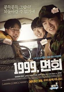 Sunshine Boys (2013)
