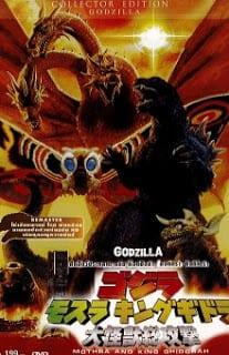 Godzilla Mothra and King Ghidorah Giant Monsters All-Out Attack (2001) ศึกสัตว์ประหลาด ถล่ม ก็อตซิลล่า คิงกิโดร่า