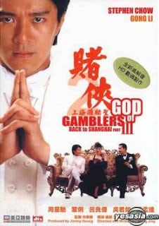 God Of Gamblers 3 (1991) คนตัดคน 3