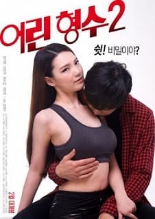 Young Sister In Law 2 (2017) [เกาหลี 18+Soundtrack ไม่มีบรรยายไทย]