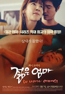 Young Sister In Law 1 (2016) [เกาหลี 18+Soundtrack ไม่มีบรรยายไทย]