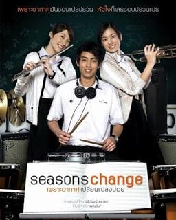 Seasons change: Phror arkad plian plang boi (2006) ซีซันส์เชนจ์ เพราะอากาศเปลี่ยนแปลงบ่อย