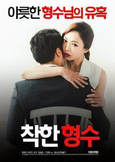 Nice Sister In Law (2016) [เกาหลี 18+Soundtrack ไม่มีบรรยายไทย]