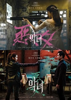 The Villainess (Ak-Nyeo) (2017) บุษบาล้างแค้น (ซับไทย)