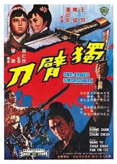 One-Armed Swordsman 1 (1967) เดชไอ้ด้วน