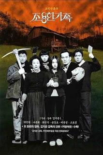 The Quiet Family (1998) ครอบครัวเงียบสงบ (ซับไทย)