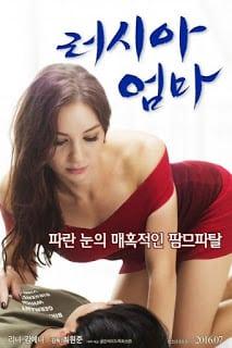 [ใหม่เกาหลี 18+] Russian Mom (2016) [Soundtrack ไม่มีบรรยายไทย]