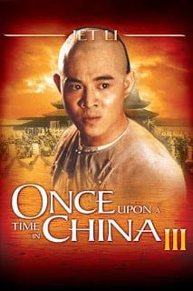 Once Upon a Time in China (1993) หวงเฟยหง ถล่มสิงห์โตคำราม