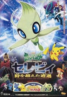 Pokemon The Movie 4: Celebi A Timeless Encounter (2001) โปเกมอน มูฟวี่ 4: ย้อนเวลาตามหาเซเลบี