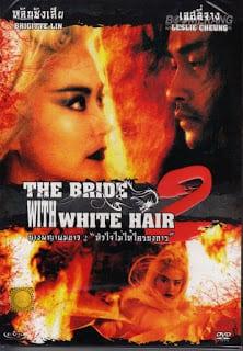 The Bride with White Hair 2 ( 1993) นางพญาผมขาว หัวใจไม่ให้ใครบงการ 2