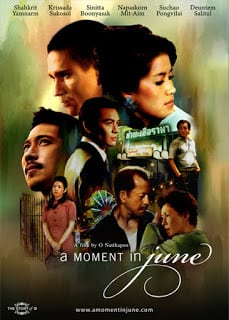A Moment in June (2009) ณ ขณะรัก
