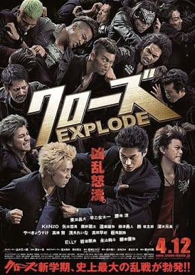 Crows Explode (2014) เรียกเขาว่าอีกา 3
